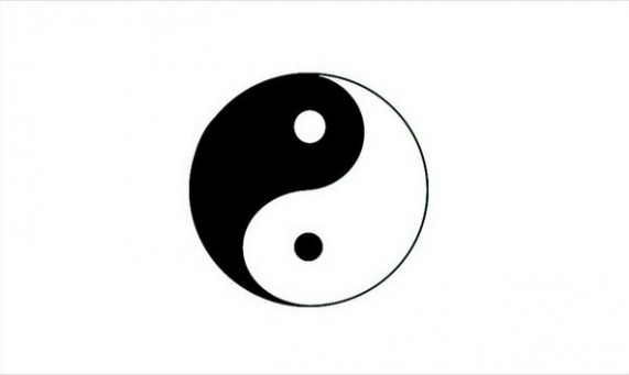 Design of the Yin And Yang On White 1500x900mm Flag