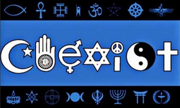 Design of the Coexist 1500x900mm Flag
