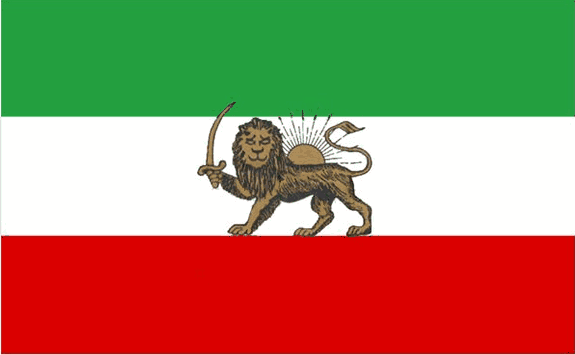 Flag image for Iran State Flag 1964-1980 Persia